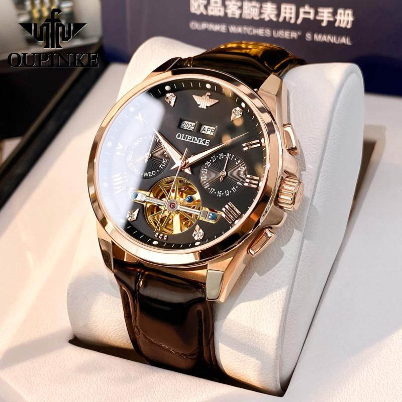 男士手表机械表瑞士2021年新款正品牌名表镂空陀飞轮名牌男表十大