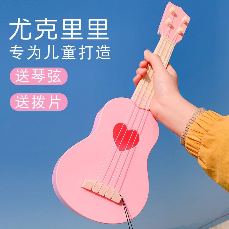 儿童吉他宝宝玩具女孩男孩迷你小孩尤克里里仿真乐器初学者小提琴