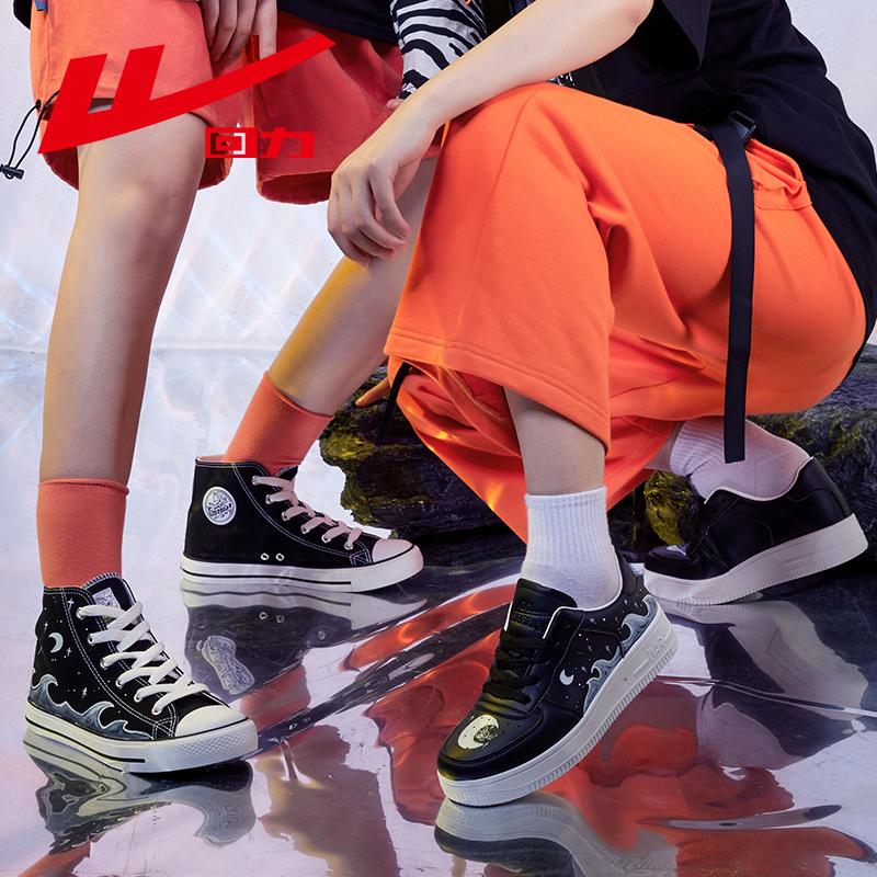 回力手绘男女鞋2021新款春夏星辰大海系列ins潮时尚休闲运动板鞋