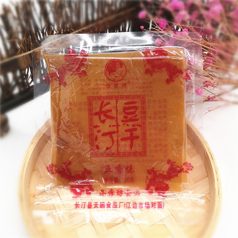 福建龙岩特产长汀豆腐干朝天门正宗手工豆干嚼劲零食两捆10包免邮