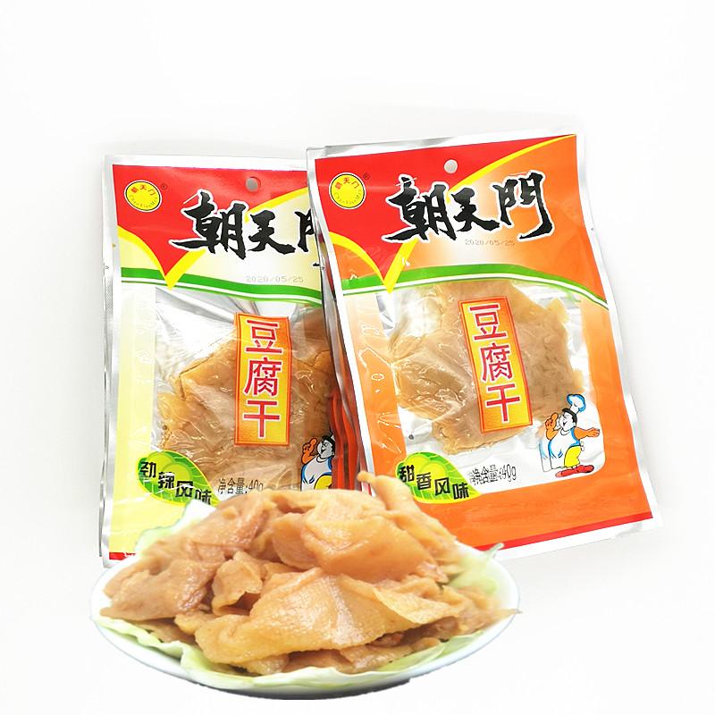 福建龙岩特产长汀豆腐干朝天门卤水甜香味豆干精装礼装2打10包邮