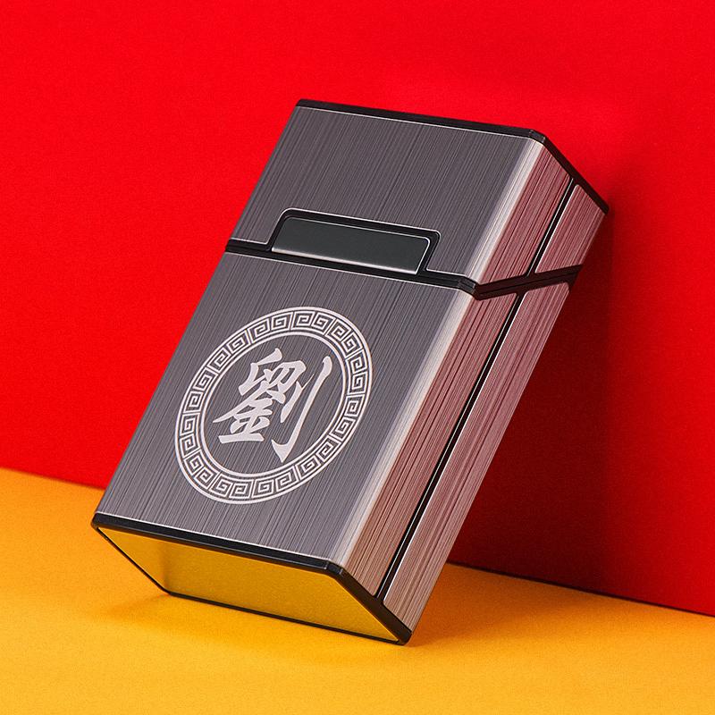 便携烟盒套男金属铝合金创意防压香烟壳软包专用粗香烟盒硬盒盒子