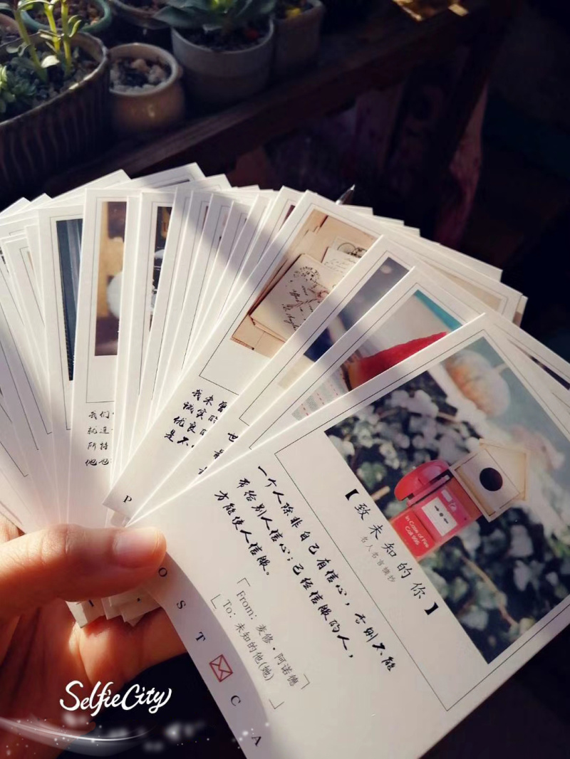 致未知的你名人名言贺卡 学生青春励志明信片小清新文艺卡片 包邮