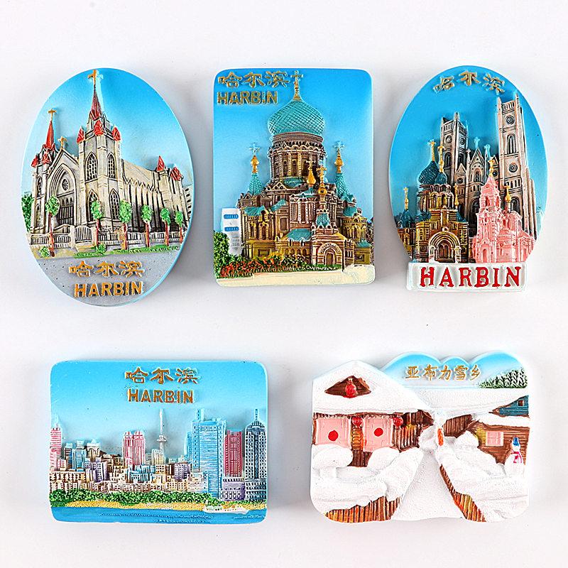 中国哈尔滨立体创意冰箱贴亚布力雪乡旅游纪念品出国礼物