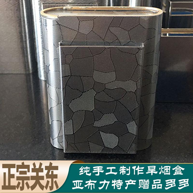 东北亚布力老汉烟盒厂加厚不锈钢旱烟叶盒烟丝茶叶盒蛟河关东烟盒