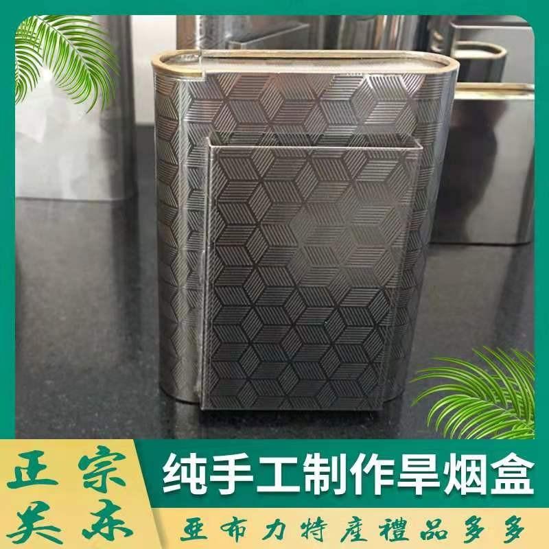 汉烟盒旱烟散装烟盒纯手工制作亚布力烟盒烟丝茶叶盒蛟河关东烟盒