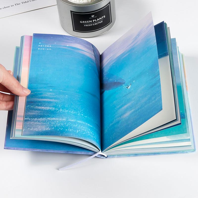 梦幻星辰手账本 ins日系手绘空白内页手帐本日记本彩页插画笔记本