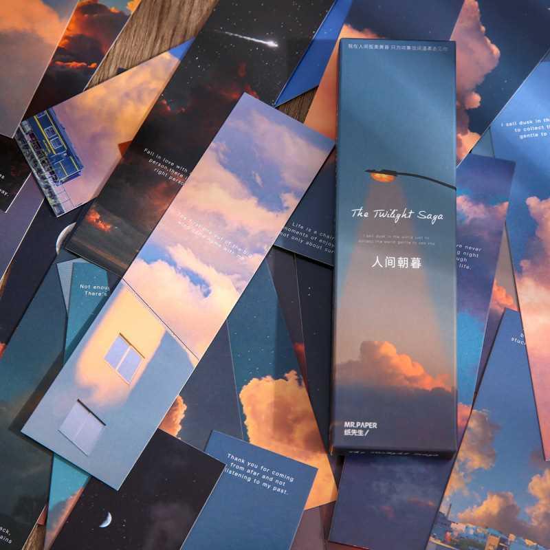 文艺ins风温暖系列纸质书签日月星辰创意阅读书页签空白留言卡片