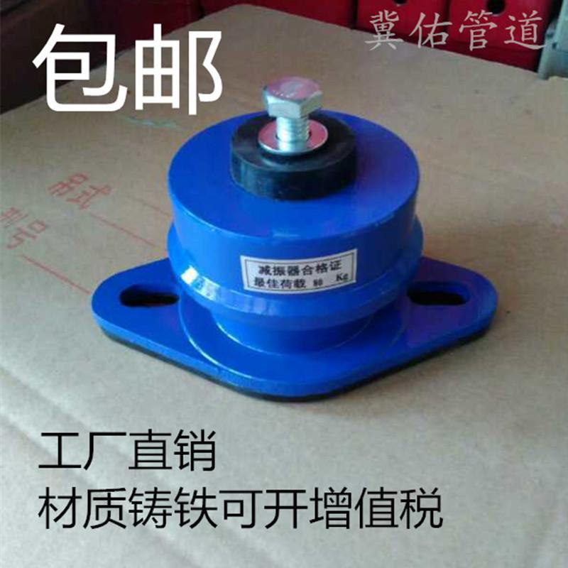 ZD阻尼弹簧减震器风机水泵中央空调空气能落地座装式铸铁减震垫