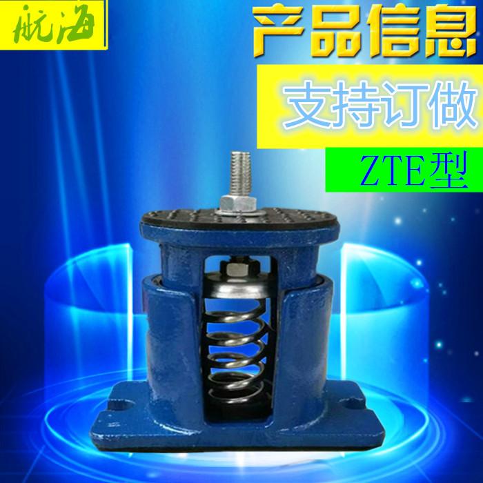ZTE型阻尼弹簧减振器 座式减震器 座装减振器 水泵减震器