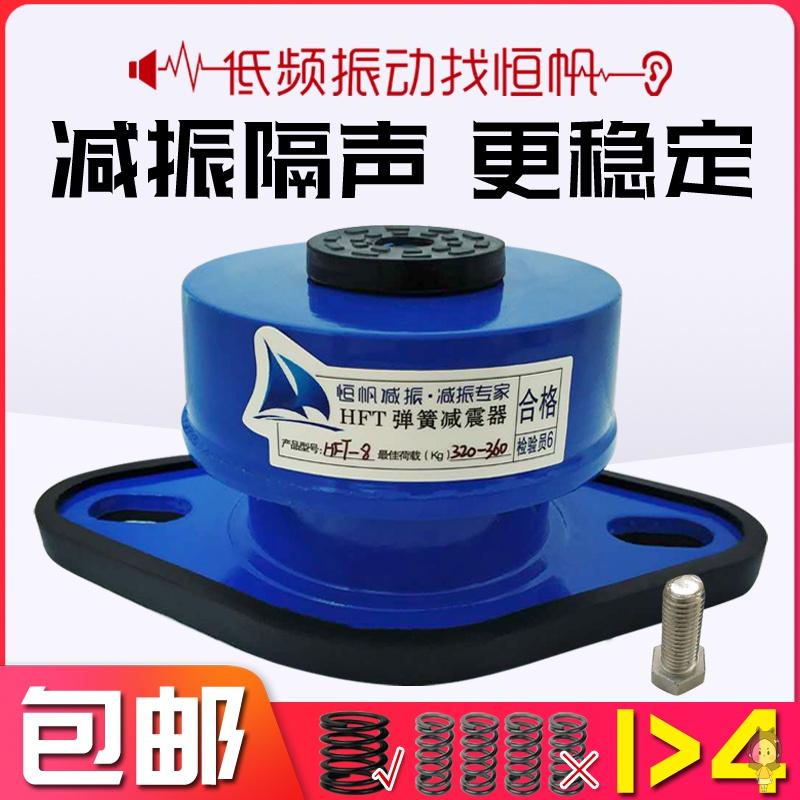 阻尼弹簧减震器水泵地脚空气能落地缓冲减震垫中央空调风机减震器