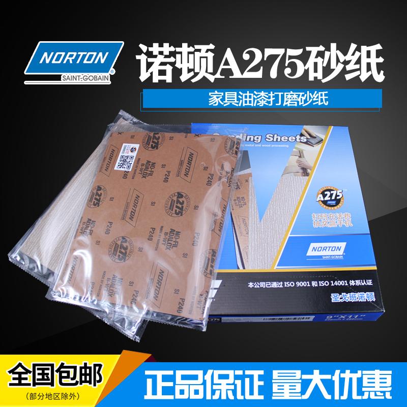诺顿a275进口干磨砂纸油漆打磨抛光植绒圆盘砂纸片砂布卷锋利砂带