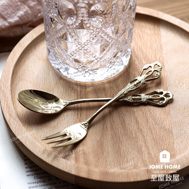 致屋 复古浮雕镀金304不锈钢咖啡勺甜品叉日式森系杂货可爱搅拌勺