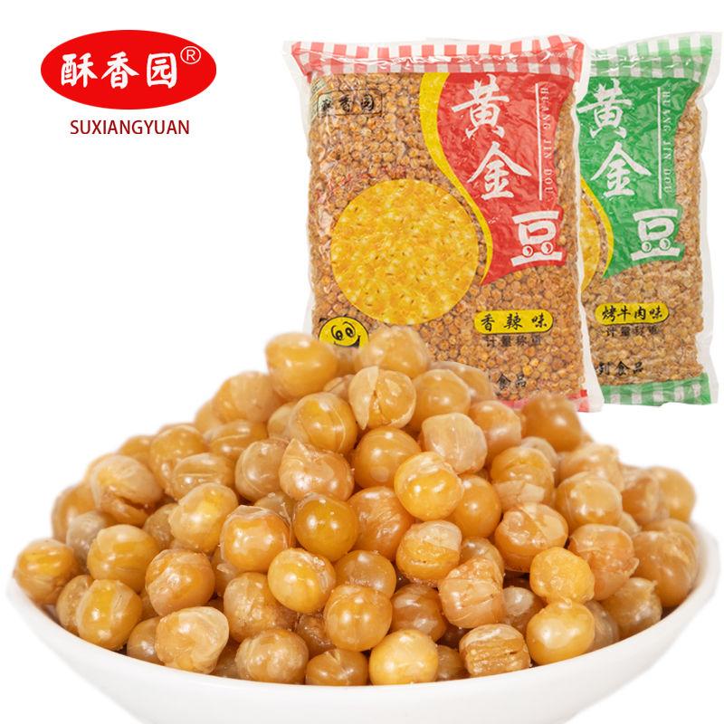酥香园黄金豆5斤装商用油炸豌豆粒下酒菜黄豆豆子零食小包装包邮