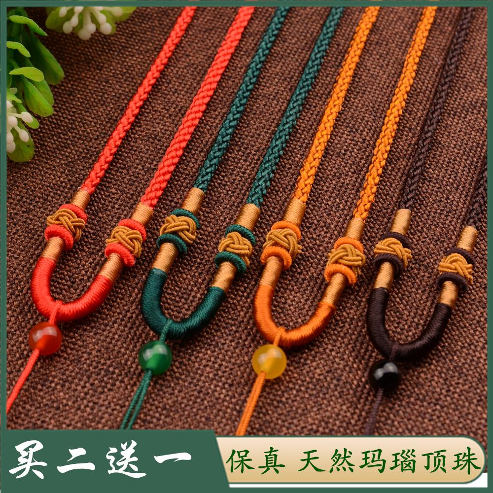 手工编织项链挂绳挂坠玉坠翡翠黄金玉佩吊坠挂件绳子男女红黑