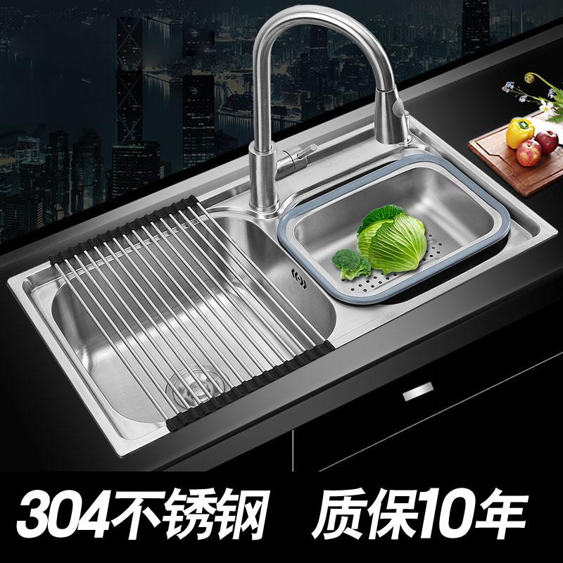 厨房水槽水池 304不锈钢洗菜盆双槽洗碗池加厚拉丝洗菜池水盆双盆