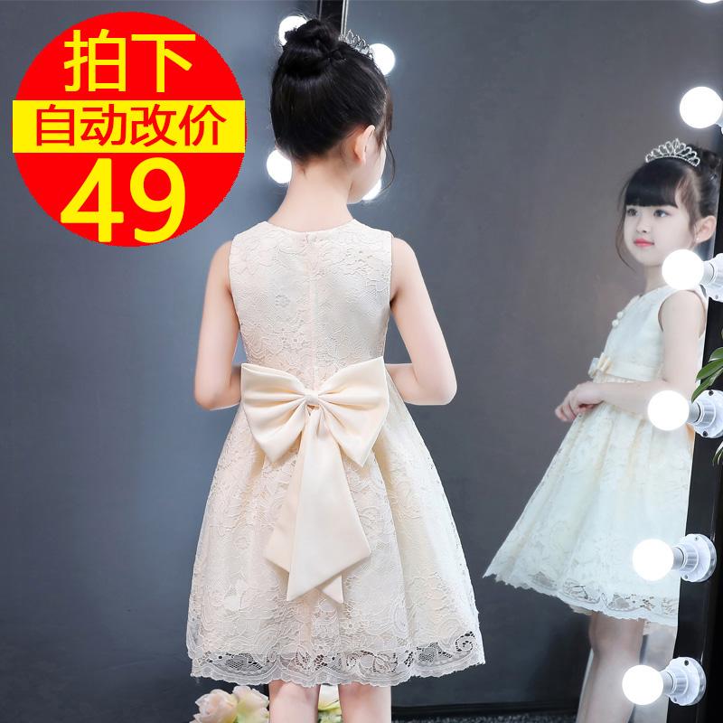 女童连衣裙夏装2018新款韩版儿童洋气裙子小女孩衣服蕾丝公主裙夏
