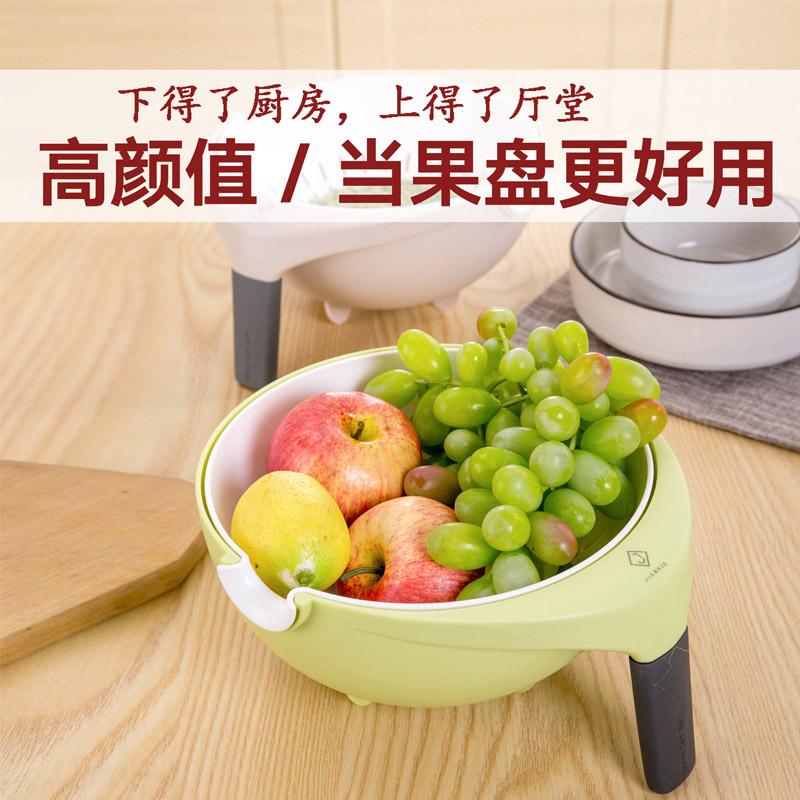 水果篮客厅家用个性创意双层旋转淘菜洗菜盆沥水篮塑料漏水篮厨房
