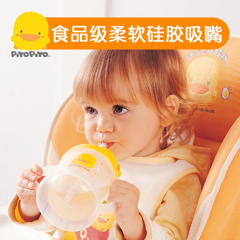 黄色小鸭婴儿学饮杯宝宝水杯儿童水杯防漏防呛小黄鸭水杯吸管杯