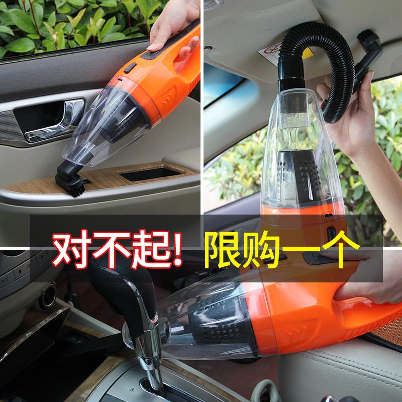 车载吸尘器车用小型无线充电汽车车内强力专用家车两用大功率家用