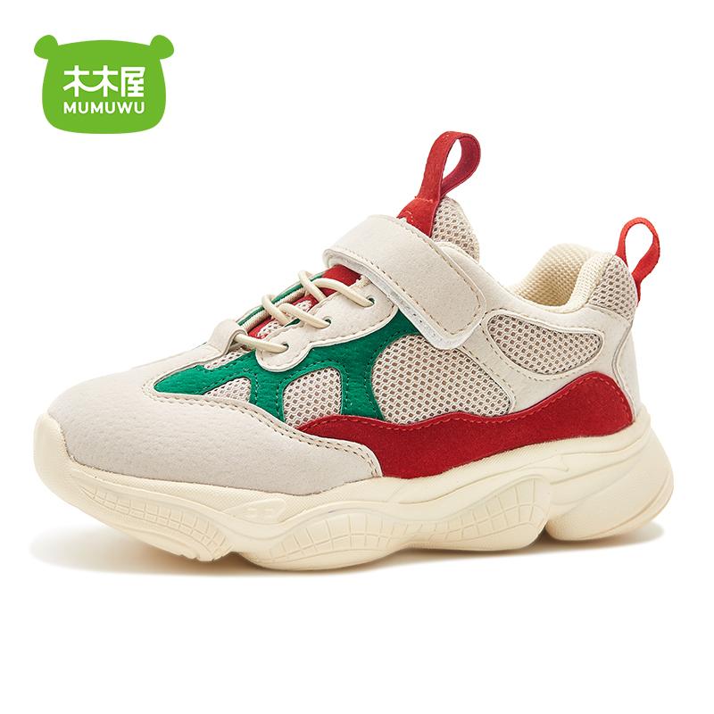 女童鞋运动鞋男童加绒棉鞋2018新款秋冬宝宝鞋子儿童老爹网红童鞋