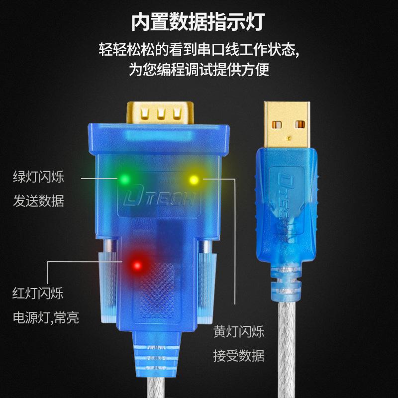 dtech/帝特usb转发型线工业级转换器九针公头rs232转适合长脸什么中长烫发串口图片