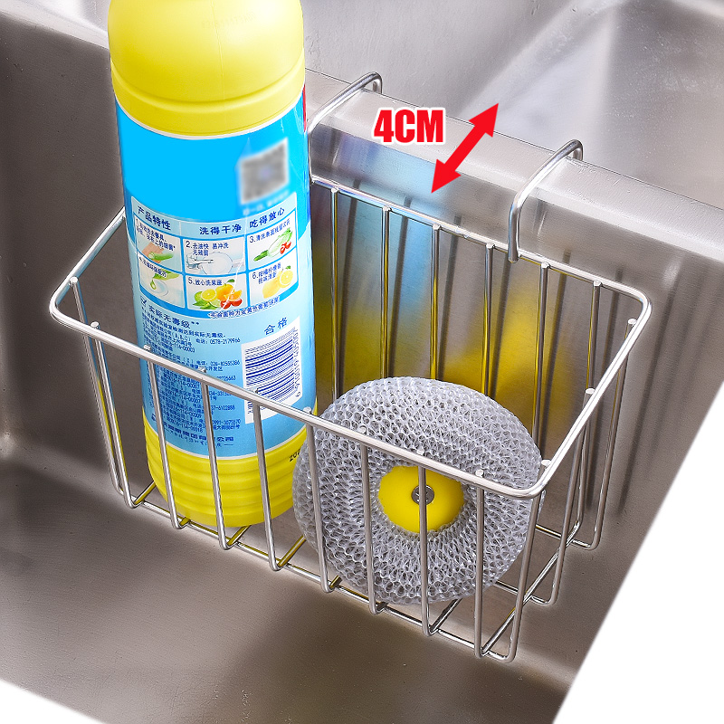 不鏽鋼廚房水槽掛籃洗碗布瀝水架廚房用品收納架免打孔抹布架 304