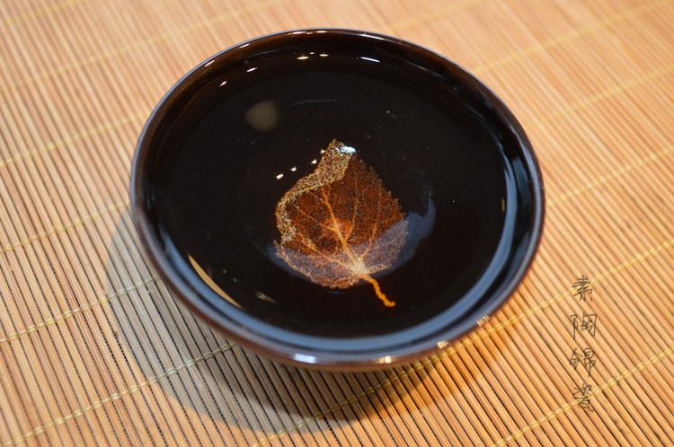 吉州窑木叶天目茶盏陶瓷手工成套功夫茶具茶承公道杯图片