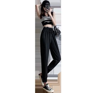 冰丝哈伦裤女裤2020新款夏季薄款九分宽松休闲黑色速干运动束脚裤