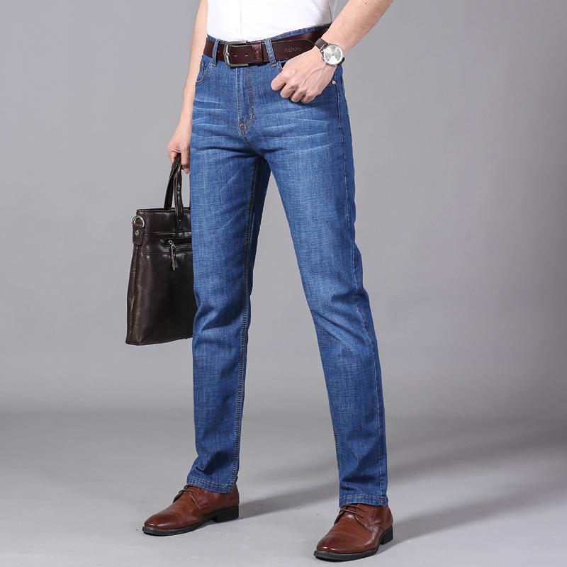 ibelee夏季直筒商务男士牛仔裤男宽松大码休闲裤修身韩版薄款长裤