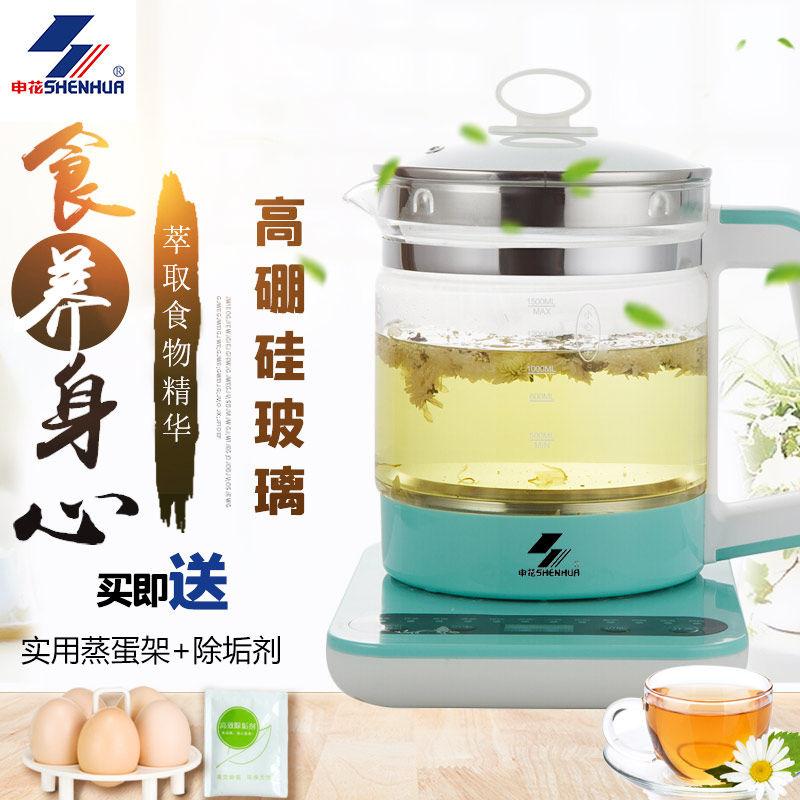 申花养生壶家用多功能全自动电热烧水壶加厚玻璃花茶壶黑茶煮茶器