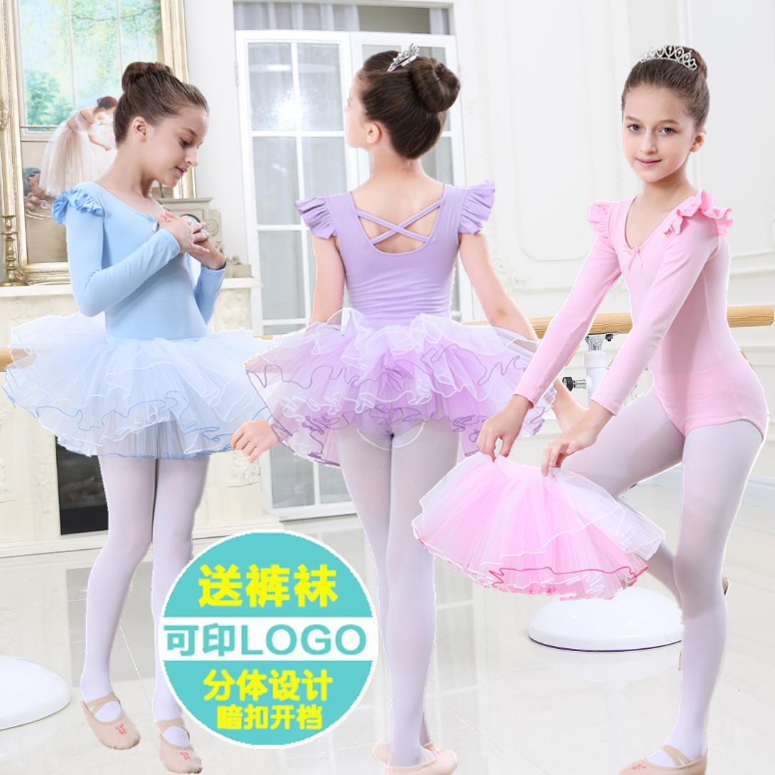 舞蹈服儿童芭蕾舞裙女童练功服秋冬长袖幼儿舞蹈衣蓬蓬纱裙演出服