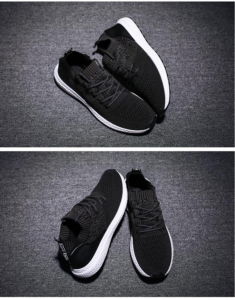11夏季男鞋透气网鞋男网面运动鞋跑步鞋男士休闲鞋板鞋韩版潮流鞋