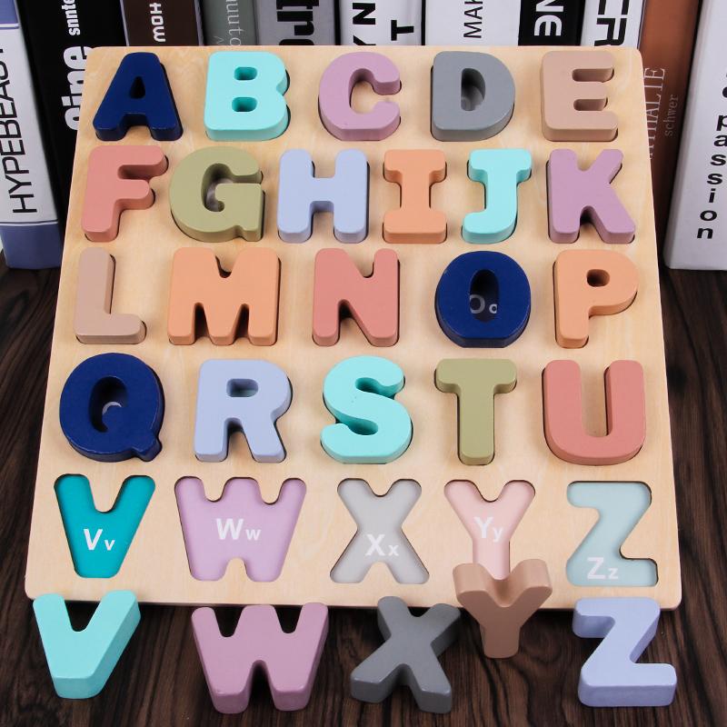 儿童玩具1-2-3-6岁宝宝早教益智力开发男孩4女孩认数字母积木拼图