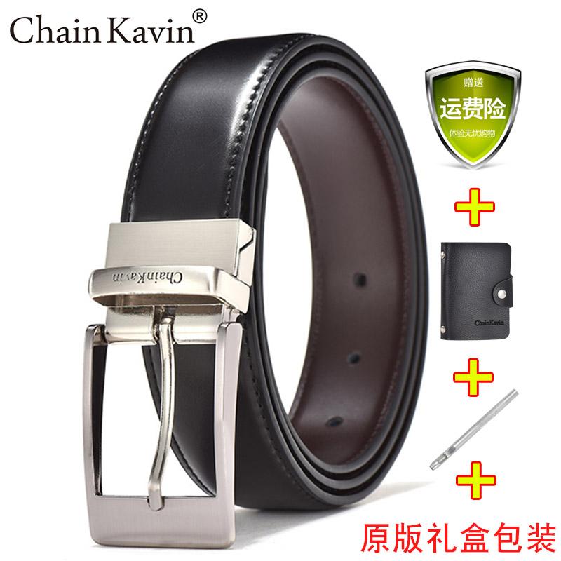 CK-168皮带男真皮针扣青年韩版休闲百搭纯牛皮裤带中年腰带礼盒装