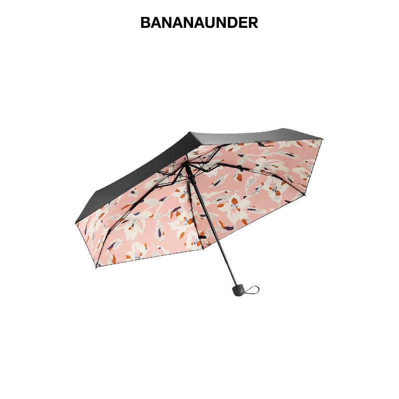 【蕉下】闪闪口袋超轻雨伞