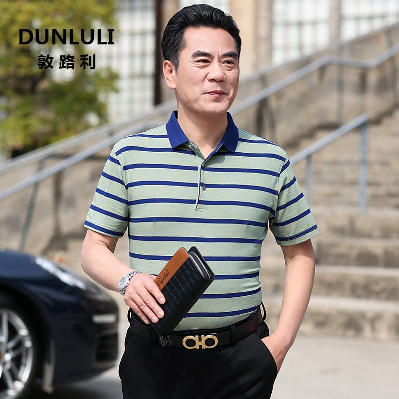 中年男士短袖t恤爸爸丝光棉纯棉夏装夏天40-50岁60中老年人男衣服