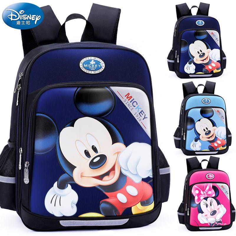 迪士尼儿童书包小学生男女1-3-4一年级男孩男童6-12岁米奇双肩包5