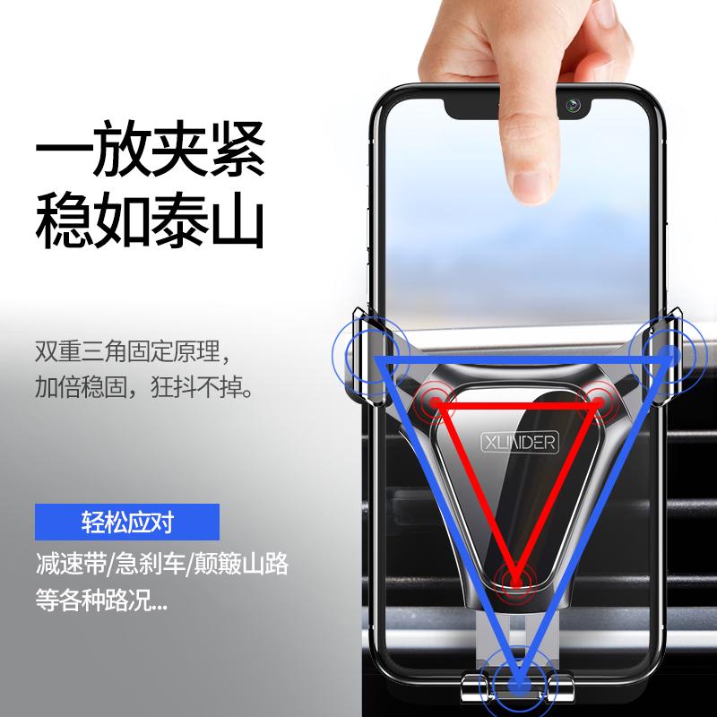 车载手机支架吸盘式支撑架汽车用导航万能通用车内车上仪表台支驾