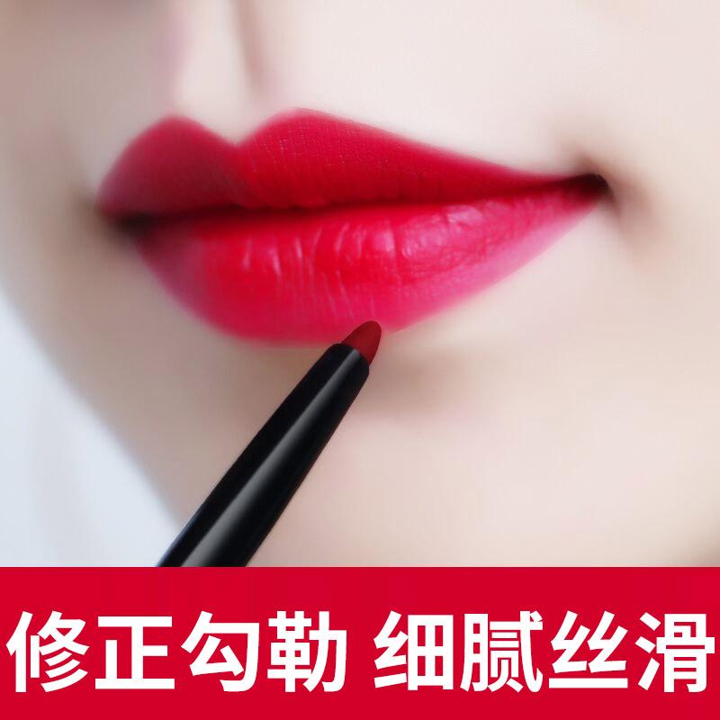 柔色初学者唇线笔女勾线塑型防水持久不易脱色豆沙色画唇笔式口红