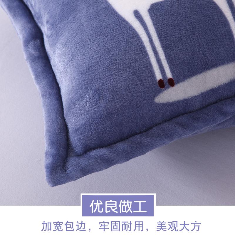 一对装加厚法莱绒枕套冬法兰绒枕头套包邮成人珊瑚绒枕皮4874单人