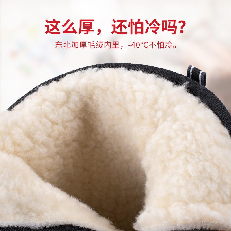 新款侧拉链保暖加绒短筒冬季棉鞋 2019 东北户外旅行情侣雪地靴女男