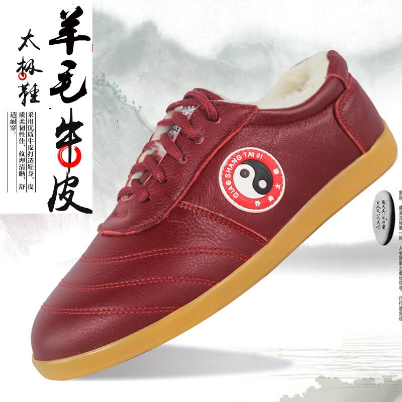 乔尚太极鞋棉鞋真羊毛保暖练功鞋武术鞋加厚牛筋底透气保暖
