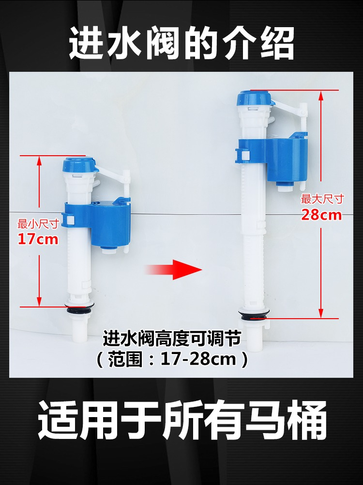老式抽水馬桶水箱配件排水閥進水閥通用衝上下水器按鈕全套坐便器
