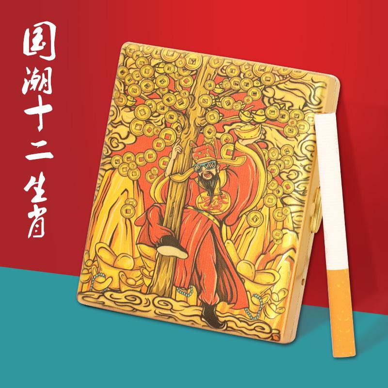 KUBOY 黄金万两黄铜烟盒 20支装便携国潮创意复古防压香烟盒送礼