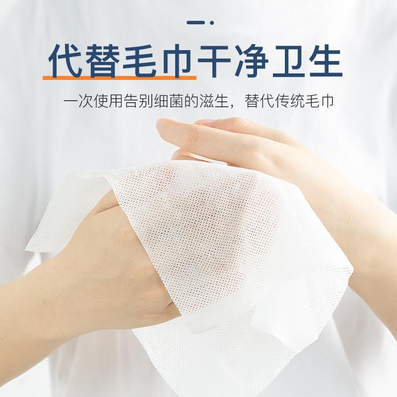 简柔一次性洗脸巾女纯棉洁面棉柔巾洗面纸巾美容专用纸面巾纸擦脸
