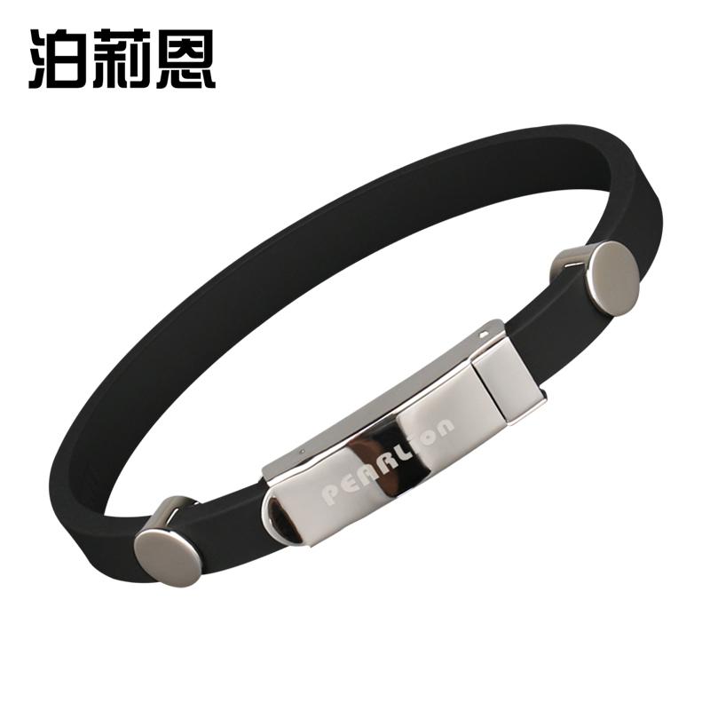 负离子篮球手环能量平衡腕带硅胶防辐射运动情侣手链男女饰品礼物