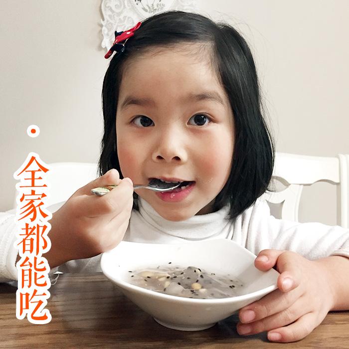 花姐碎碎念550g坚果水果藕粉羹手工纯早餐罐非小袋装西湖杭州特产