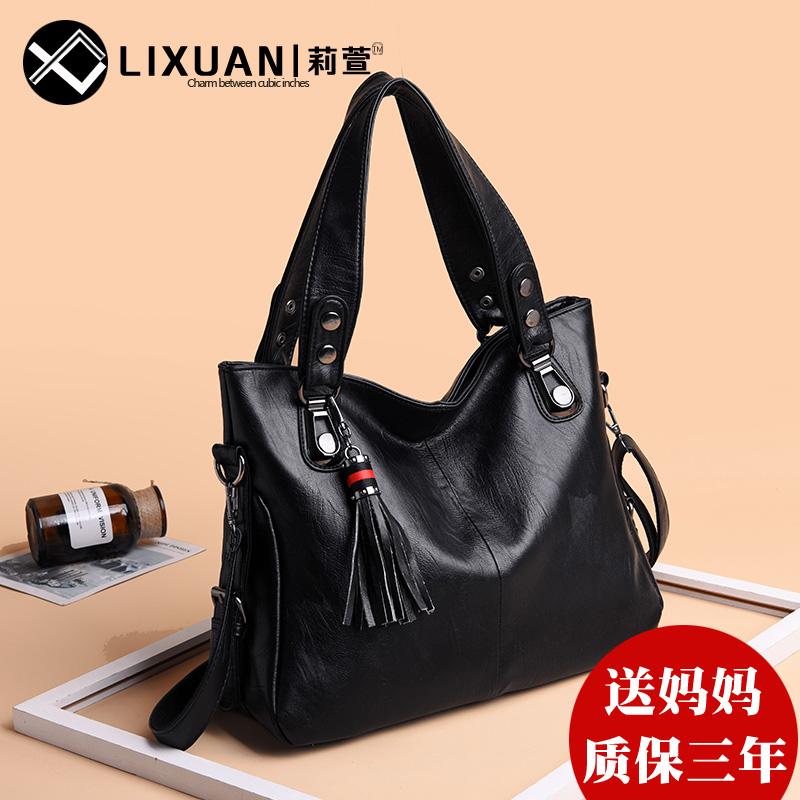 女士包包2019新款妈妈包单肩斜挎包大容量手提包中老年女包软皮包
