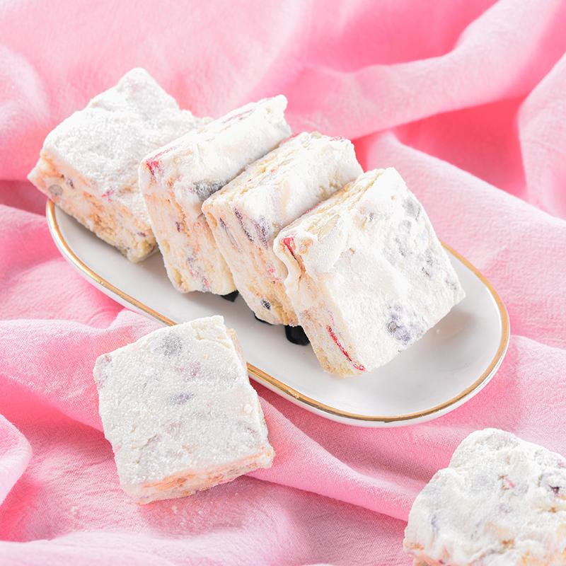 奥利奥雪花酥果仁手工自制蔓越莓奶芙牛扎糖休闲零食网红糕点小吃